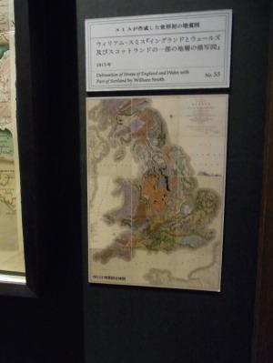 スミスの地質図
