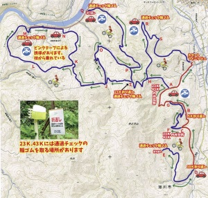 カムイの杜トレランコース図
